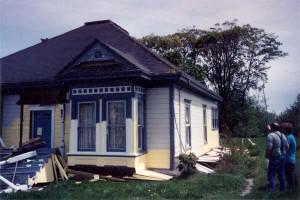 1992 Earthquake